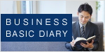 NOLTY BUSINESS BASIC DIARY
